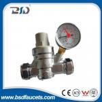 Adjustment pressure regulator valve
