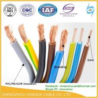 Cheap pvc insulated copper stranded vs solid wiring copper AWG electric wire for sale