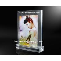 Cheap acrylic photo frame plexiglass picture frame for sale