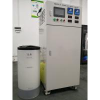 Cheap Energy Saving Hypochlorous Acid Generator 200L/H With 200PPM Concentration for sale