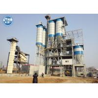 China Durable Dry Mix Plant , Huge Dry Mix Concrete Batching Plant on sale