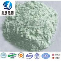 Cheap Ferrous Sulphate Powder for Waste Water Treatment for sale