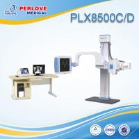 Cheap Toshiba tube and FPD DR machine PLX8500C/D hot selling for sale