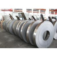 Cheap SPCC-1B Cold Rolled Coil Steel, 1500mm Max Width Cold Rolled Steel Strip for sale