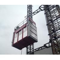 Cheap High Capacity 2000kg Building Hoist Construction Site Elevator With VFC System wholesale