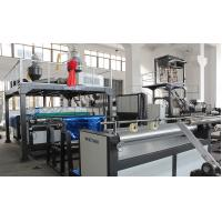 Buy cheap Vinot High Speed Air Bubble Film Machine Customization for U.S.A With Different Size LDPE Material Model No. DY-2000 from wholesalers