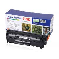 Buy cheap 12A Compatible Printer Cartridges 2000 Pages For HP LJ 1010 1012 1018 1020 1022 from wholesalers