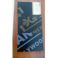 Cheap film faced plywood,plywood,construction plywood,shuttering plywood,brown film plywood,black film plywood for sale