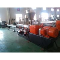 China PET bottle recycling and granulating line/extruder machinery on sale