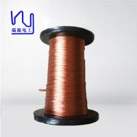 Cheap Polyurethane Coated Copper Litz Wire 0.07x119 Class 155 For Transformers for sale