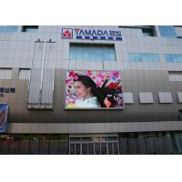 Cheap Bright Advertising Led Screen , Outdoor LED Display Screen For Shopping Mall wholesale
