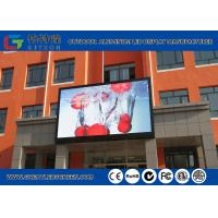 Buy cheap P8 Outdoor SMD LED Display, High Brightness Front Maintenance Wall Mounted Led from wholesalers