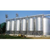 Cheap silo manufacturers for sale
