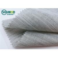 Cheap Washable Long Hair Interlining Horsehair Lining Knitted Polyester Material for sale
