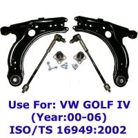 China Car Suspension Accessories Body Kit Control Arm use for VW GOLF Lower Front  on sale