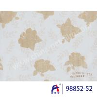 Buy cheap PVC Decorative Film PVC  Coating  Film   simple operation high efficiency   0.12-0.14*126 from wholesalers