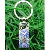 Cheap personalized business promotional gifts items China ceramic keychains for sale