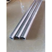 Cheap Transportation Vehicles Aluminum Round Tubing , 4 Inch Aluminum Pipe 5052 Alloy for sale