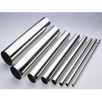 Tubes, Pipes, Stainless Steel Tubes and Pipes