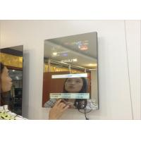 China Tempered Glass Smart Mirror Display Light Lcd Board 43'' Support 10 Points IR Touch on sale