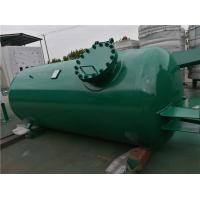 China High Pressure Gas Storage Tanks For Emergency Oxygen Horizontal Low Alloy Steel Material on sale