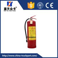 China Seamless steel fire extinguisher,2kg dry powder extinguisher,fire extinguishers for car on sale