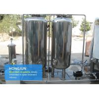 Cheap Anti Rust Wastewater Treatment Equipment , Ro Water Purifier For Industrial Purpose for sale