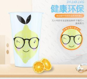 Disposable Transparent Plastic Drinking Cups Custom Print Logo FDA Certification