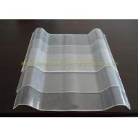 Cheap Light Weight Corrugated FRP Roof Panels Fiberglass Sheets Water Proof for sale