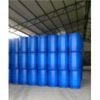 Cheap White Powder Surfactant SLES 70% Purity CAS 68585-34-2 C12H26Na2O5S for sale