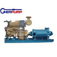 Cheap DG 46-50 single-suction boiler water feed pump 30~132 kw Motor power for sale