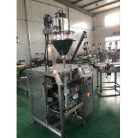Cheap Fine Salt Automatic Powder Filling Line With Auger Metering 1 - 500g Range for sale