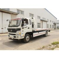 Buy cheap FM440 104RB 10×4 Drive Special Vehicles Wrecker Equipment D13 Engine from wholesalers