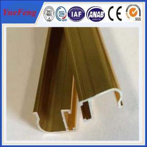 China various profiled aluminium pictures frame / brushed aluminum picture frame / picture frame on sale