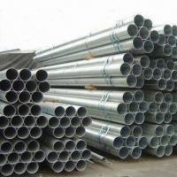 Buy cheap Seamless Line Pipes, Meets API SPEC 5L Standard, Widely Used for Oil and Natural Gas Industry  from wholesalers