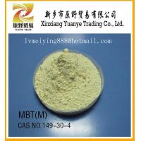 Cheap Rubber Accelerator MBT for raw materials for sale