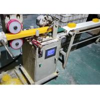 Cheap Automatic Soap Cutting And Stamping Machine With PLC Control Easy Operate for sale