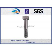 Quality Square Railway Bolt DIN ASTM Standard HDG M20 M22 M24 M30 Steel Bolts And Nuts BS47-1 wholesale