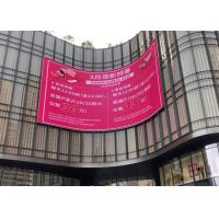 Buy cheap High refresh Outdoor Waterproof Curved Led Display designed for shopping mall from wholesalers