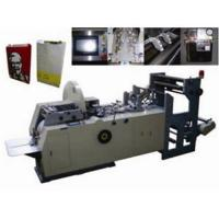 paper bag machine for sale
