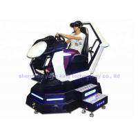 Buy cheap 9d vr driving simulator vr car racing game machine from wholesalers