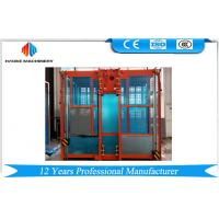 Cheap Three Drives Transmission  Passenger Hoist SC200/200Z With Cable Trolley 900 wholesale