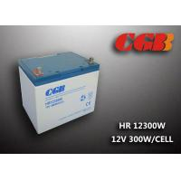 Cheap HR12300W 12V 75AH High Rate Discharge Lead Acid Battery  For UPS wholesale