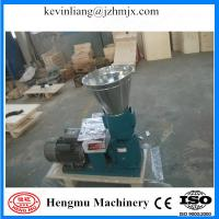 Cheap Agricultural machinery small wood pellet making machine with gear box with CE approved for sale