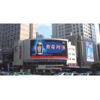 Cheap RGB Billboard Advertising Led Display Screen Large Scale 12 MM 1080P Refresh 2000HZ for sale