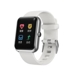"""Cheap Blood Pressure 1.3"""" LCD Business Movement Smartwatch 170mAh for sale"""