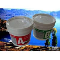 Buy cheap heat resistant tile adhesive, granite adhesive for wood, crystal white granite from wholesalers