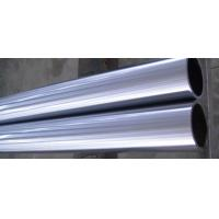 Buy cheap ,100mm,80mm,90mmGround Polished Chrome Plated Hollow Bar, Cold Drawn Hollow Piston Rod from Wholesalers