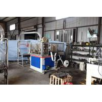 Cheap 380V 50Hz Fully Automatic Paper Cups Manufacturing Machines / Equipment for sale