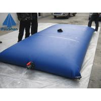 Cheap Fuushan Commercial Potable Collapsible Pillow PVC Water Tank for sale